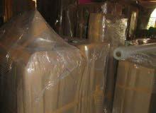 شركة بيت الفرح للخدمات نقل الأثاث0795267014