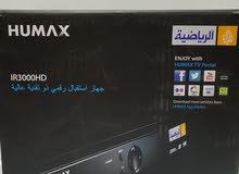 هيوماكس - HUMAX - IR3000HD