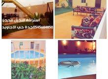 استراحة_جدة_شاليه