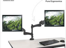 Dual Monitor Stand in Bahrain