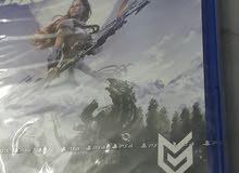 لعبة جديدة للبدل Horizon Complete Edition
