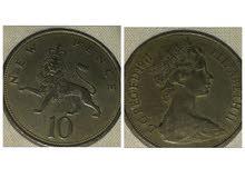 عملات قديمه مصريه واجنبيه لاعلى سعر