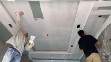 معجون جدران مقاوم للرطوبه والصدمات