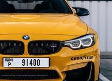 number plate for sale 91400رقم للبیع