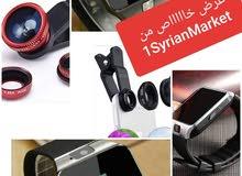 عرض خااااص جدا لمدة يوم واحد فقط من syria market بتقدملكن العرض الأقوى