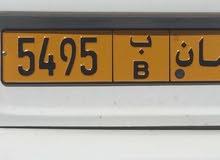 للبيع رقم مميز رباعي 5495 الرمز ب