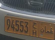 رقم خاص