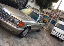 Used Mercedes Benz S 300 in Amman