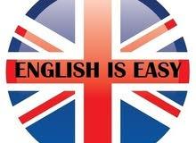 تدريس اللغة الانكليزية للمراحل المتوسطة والاعدادية مع ضمان النجاح 100%