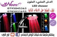 الدش المضيء الملون LED shower