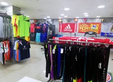 محلات بيع البسة واجهزة رياضية