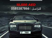O 78661 - VIP NUMBER PLATE FOR SALE!