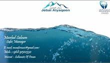 مياه للشرب (واحة مسافر)