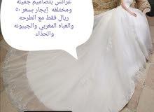 زيجار فساتين زفاف