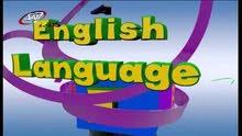معلم لغة انجليزية تمهيدي ماجستير مناهج وطرق تدريس اللغة الإنجليزية