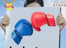 *كفوف الملاكمة