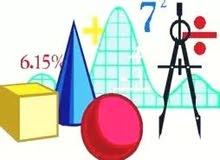 (مدرس رياضيات )
