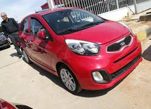 Used 2015 Kia Picanto for sale at best price