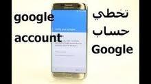 Used Samsung tablet