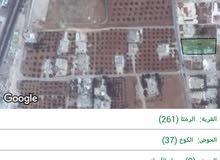 أرض للبيع  حي الشياح خلف المؤسسة العسكرية
