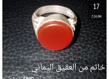 خاتم من العقيق اليماني