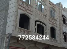 عماره 3 دور قريبه من شارع الخمسين بيت بوس