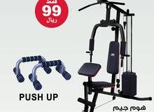 هوم جيم 25 تمرين لتمرين جميع عضلات الجسم توصيل و تركيب مجانا