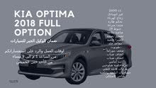 New condition Kia Optima 2018 with 0 km mileage