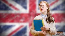 خدمات الحصول علي  فيزا   بريطانيا الدراسيه