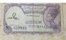 ورقتين خمسة قروش مصريه صادرة عام 1940 بحاله ممتازة