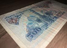 (500) ليرة تركية