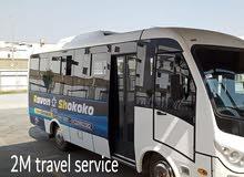 باص 28 راكب للتأجير لجميع الرحلات والسفر ف مصر
