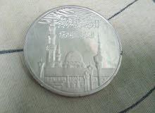 عمله خمسه جنيه تذكارى المسجد النبوي الشريف