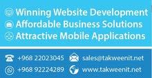 تصميم مواقع الإلكترونية وتطبيق الهواتف
