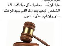 مطلوب محامين