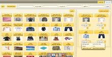 برنامج مغسلة - مغاسل الملابس الإليكتروني