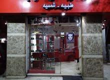 183ش بورسعيد السيده زينب خلف مؤسسه دار الهلال الصحغيه
