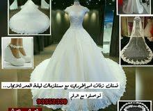 فستان جديد للايجار
