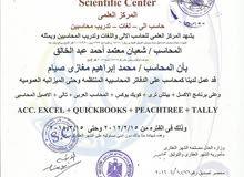 محاسب مصري خبره سنتين بدبي