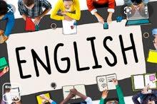 محاضر لغة انجليزية جامعي