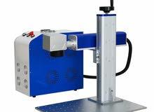 HRC laser