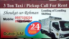 3 Ton Taxi Pick up available for rent