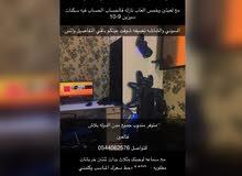 للبيع سوني 4 مع قير وشريطين وحساب فيه فيفا 20 وبيس 21 وفورت نايت