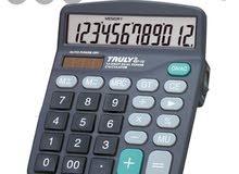محاسب وخبرتي ممتازة مع إمكانية إقفال سنوات مالية سابقة