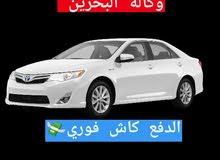 مطلوب كامري 2012 - 2015 وكالة البحرين الدفع كاش للتواصل 35059221 او واتساب بوسلم