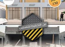 مبني تجاري تحت الانشاء في الزاهية عجمان مخطط المها من المالك مباشر ## RK