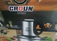محضرة طعام شركة CROUN العالمية السعر 30 مع التوصيل مجاني الى جميع مناطق البصرة