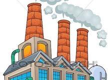 مصنع كيماوي للبيع