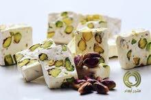 حلويات ايرانية
