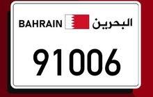 رقم مميز للبيع محسوب عند المرور 916 ب 10000 للتواصل 39925837